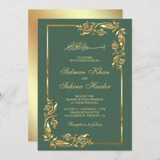 Green and Gold Floral Border Islamic Wedding Invitation