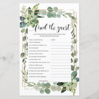 Green and gold geometric find the guest game