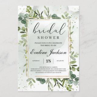Green and Gold Glitter Bridal Shower Invitations