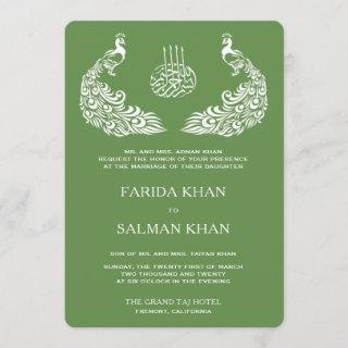 Green and White Peacock Islamic Wedding Invitations