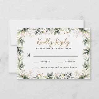 Greenery Gold Elegant Watercolor Boho Leaf Wedding RSVP Card