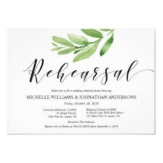 Greenery Rustic Wedding Rehearsal and Dinner Invitations