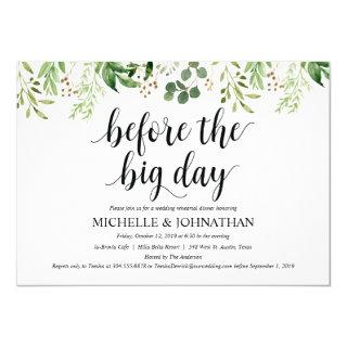 Greenery Rustic Wedding Rehearsal Dinner Invites