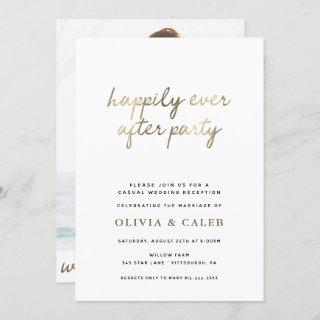 Happily Ever After Party Wedding Invitations