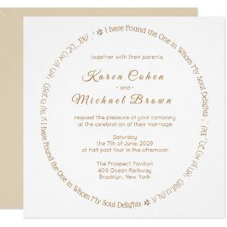 Hebrew Poem of Love Star of David Jewish Wedding Invitation