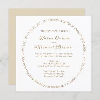 Hebrew Poem of Love Star of David Jewish Wedding Invitations