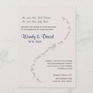 I have found the one whom my soul  Wedding Invite
