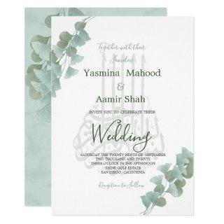 Islamic Bismillah Eucalyptus Chic Modern Wedding Invitations