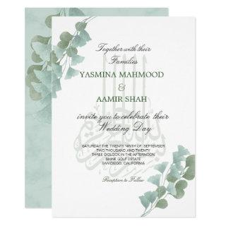 Islamic Bismillah Eucalyptus Stylish Wedding Invitations