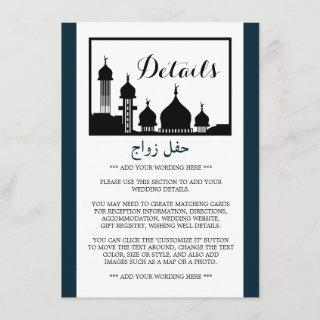 Islamic Mosque Silhouette Wedding Detail Enclosure Card