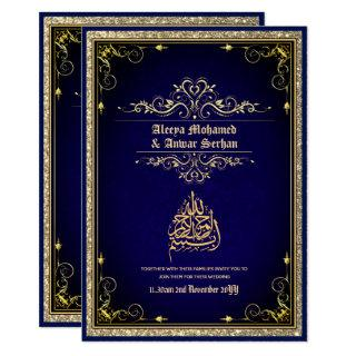 Islamic Wedding Blue Gold Wedding Engagement Invitation