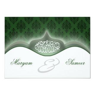 Islamic wedding engagement bismillah royal green Invitations