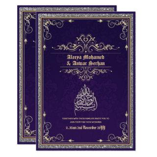 Islamic Wedding Purple Silver Wedding Engagement Invitation