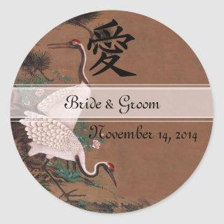 Japanese Wedding Stickers White Cranes