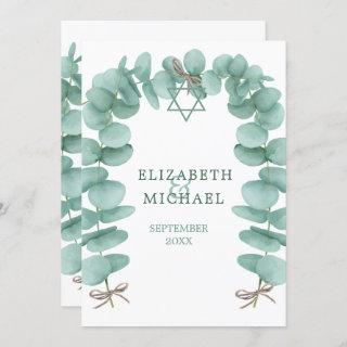 Jewish Wedding Chuppah Eucalyptus Foliage Green Invitations
