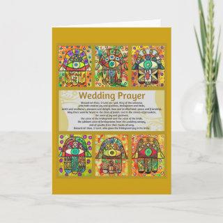 Jewish Wedding Prayer Golden Hamsa Greeting Card