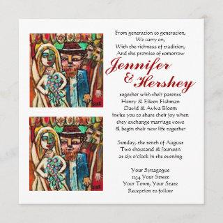 Jewish Wedding Under The Chuppah : White Invitations