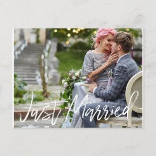 Just Married | Wedding Announcement