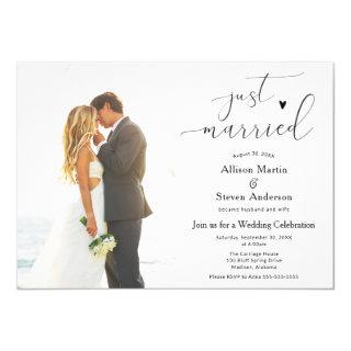 Just Married Wedding Reception Invitation
