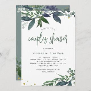 Leafy Watercolor | Couples Shower Invitation