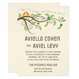 Love Birds - Hebrew and English Invitations