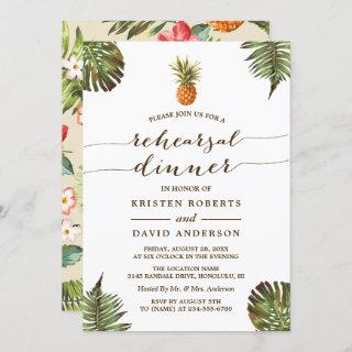 Luau Rehearsal Dinner | Tropical Leaves Pineapple Invitation