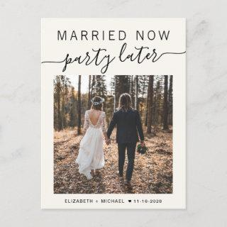 Married Now Party Later Photo Cream Wedding Announcement Postcard