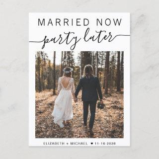 Married Now Party Later Photo Wedding Announcement Postcard