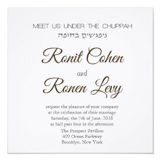 Meet us under the Chuppah in Hebrew and English Invitations