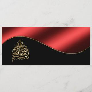 Metallic Red and Gold Islamic Muslim Wedding Invitations