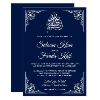 Midnight Blue Islamic Muslim Wedding Invitations