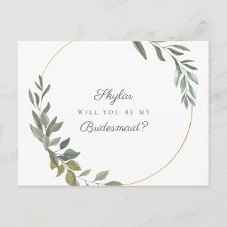 Minimal Greenery & Gold Will You Be My Bridesmaid Invitation Postcard
