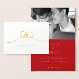 Minimalist Double Happiness Knot Chinese Wedding Foil Card