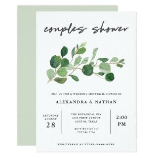 Minimalist Greenery | Couples Shower Invitations