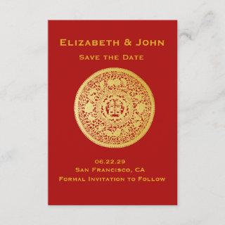 Modern Gold Double Happiness Wedding No.10 Save The Date