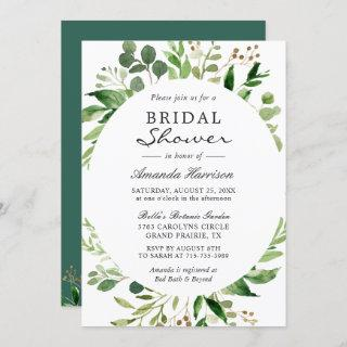 Modern Green Leaves Foliage Frame Bridal Shower Invitations