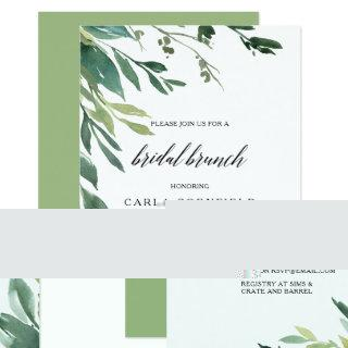 Modern Greenery Botanical Foliage Bridal Brunch Invitation