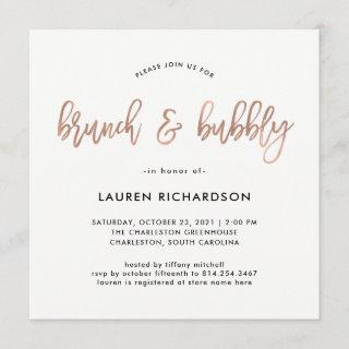 Modern Script | Rose Gold Brunch and Bubbly Invitations