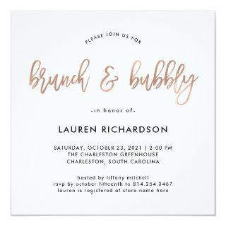 Modern Script | Rose Gold Brunch and Bubbly Invitation
