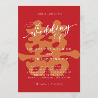 Modern Scripted Double Happiness Chinese Wedding Invitations