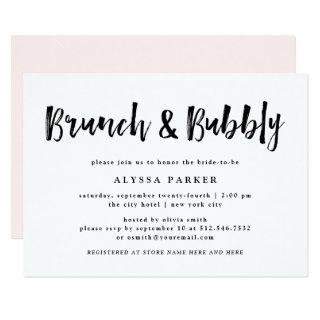 Modern Wish | Black and White Brunch and Bubbly Invitations