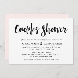 Modern Wish | Black and White Couples Shower Invitations