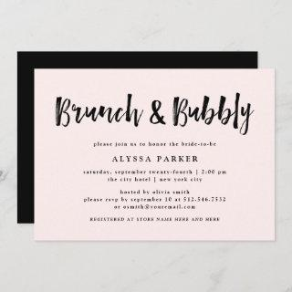 Modern Wish | Blush Pink Brunch and Bubbly Invitations