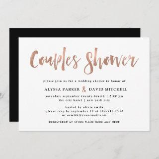 Modern Wish | Faux Rose Gold Couples Shower Invitations