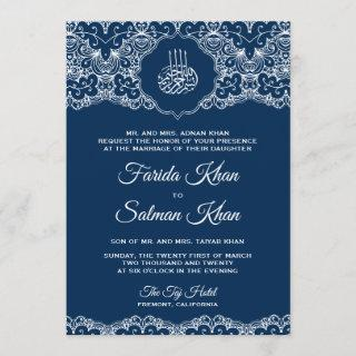 Navy Blue and White Lace Islamic Muslim Wedding Invitations