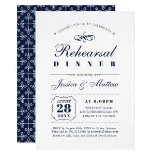 Navy & White | Elegant Wedding Rehearsal Dinner Invitations