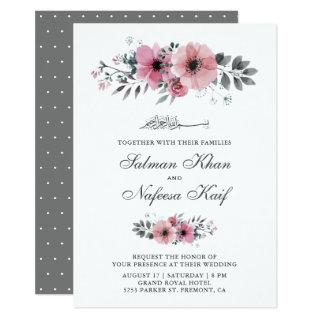 Pink and Gray Watercolor Floral Islamic Wedding Invitation