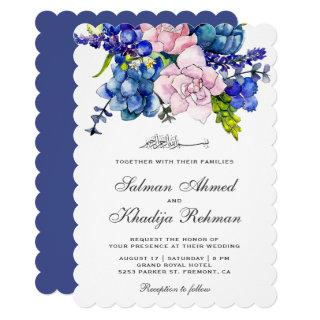Pink and Purple Watercolor Floral Islamic Wedding Invitation