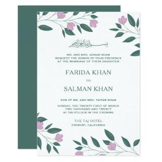 Pink and Teal Green Branch Islamic Muslim Wedding Invitation