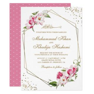 Pink Floral Geometric Gold Frame Islamic Wedding Invitations